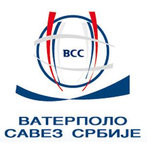 Čestitke našem Raši i reprezentaciji Srbije!